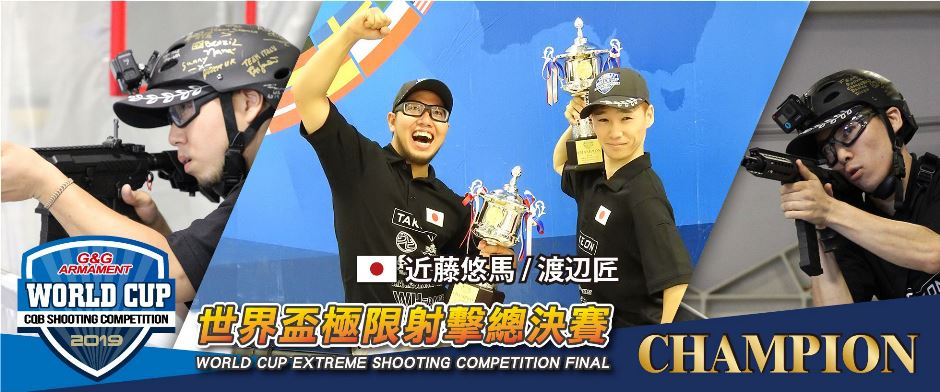 World Cup Shooting Champion of 2019